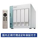 【数量限定】TS-451A QNAP タワー型NAS(4ベイ・ホーム向け 14nm Intel Celeron N3060 dual-core 1.6GHz up to 2.48GHz・2GB DDR3L)|家電 生活家電