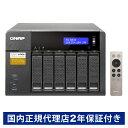 【割引クーポン配布中】TS-653A-4G QNAP ビジネス用NAS(6ベイ・タワー型・Intel Celeron N3150 1.6GHz quad-core processor・4GB DDR3..