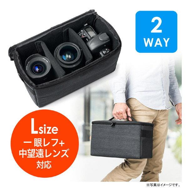 カメラインナーバッグ カメラケース・バッグインバッグ・ショルダー対応・ビデオカメラケース・Lサイズ NEO2-DGBG011 | カメラバッグ カメラバック インナーカメラバッグ インナーバッグ ショルダー 一眼レフ 一眼カメラケース おしゃれ ビデオカメラ