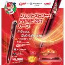 【数量限定】 4902778906750 三菱鉛筆(株) ジェットストリームPRIME2&1 カープ (0.5)◆