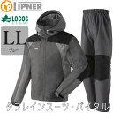 【数量限定】 LIPNER リプナー タフレインスーツ バイタル グレー LL 28660211 LOGOS ロゴス