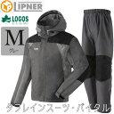 【数量限定】 LIPNER リプナー タフレインスーツ バイタル グレー M 28660213 LOGOS ロゴス