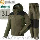 【数量限定】 LIPNER リプナー タフレインスーツ バイタル カーキ 3L 28660570 LOGOS ロゴス