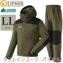 【数量限定】 LIPNER リプナー タフレインスーツ バイタル カーキ LL 28660571 LOGOS ロゴス