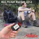 Matador マタドール Mini Pocket Blan...