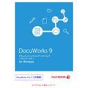 【数量限定】富士ゼロックス DocuWorks 9 ライセンス認証版(トレイ2同梱)/1ライセンス基本パッケージ DVD ドキュワークス SDWA163A