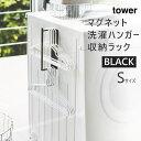 【割引クーポン配布】【towerシリーズ300点の品揃え】t...