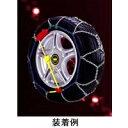 【在庫処分特価】【数量限定】PM-102 KONIG(コーニック) KONIG ノープロブレム P1マジック タイヤチェーン【返品・交換不可】