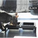 【割引クーポン配布 2/18 9:59迄】tower タワー...