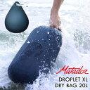 KMD4000 Matador Droplet XL Dry Bag マタドール 防水 バッグ 20...
