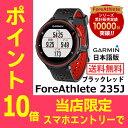 【5年延長保証購入可能】【数量限定】【日本語版】【正規品】 37176H-GARMIN GARMIN(