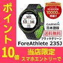 【5年延長保証購入可能】【数量限定】【日本語版】【正規品】 37176K-GARMIN GARMIN(
