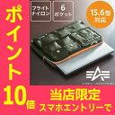 アルファ(ALPHA)MA-1(エムエーワン)生地のクラッチバッグ(メンズ レディース)NEO2-IN049KA ノートパソコンケース 15.6インチまで対応 カーキ パソコン ノートpc ノートパソコン インナーバッグ a4 パソコンケース おしゃれ pcケース パソコンバッグ ケース ma1