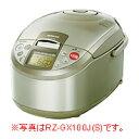 【送料無料】RZ-GX180J(S) 日立 (HITACHI) 打込み鉄釜 圧力スチーム極上炊き 銀