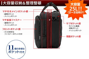 ���̾�߸��ʡ�NEO2-BAG065WEB�����3WAY�ӥ��ͥ��Хå�(2��3���ĥ�б�)
