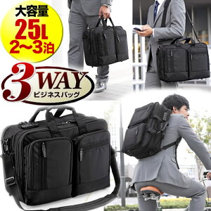 NEO2-BAG065WEB�����3WAY�ӥ��ͥ��Хå�(2��3���ĥ�б�)