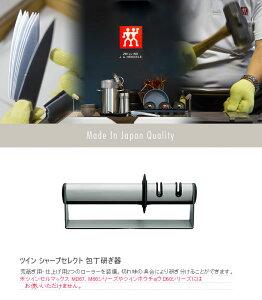 【通常在庫品】32601-000ヘンケルスツインシャープセレクト包丁・ナイフ簡易研ぎ器