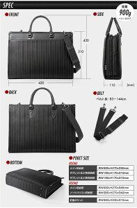 【通常在庫品】NEO2-BAG088WEB企画品ストライプビジネスバッグダブルサイズ