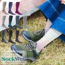 【送料無料】Sockwell [ソックウェル]【SW1W】 Circulator Ladies レディース ソックス 靴下 防臭効果 通気性 温度調整 湿度調整 蒸れ..