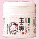 豆腐の盛田屋 豆乳よーぐるとぱっく 玉の輿【フェイスパック:150g】◇