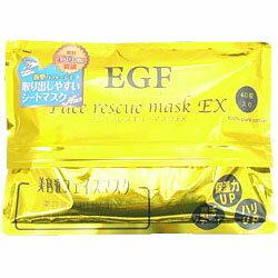 EGFフェイスレスキューマスクEX (ゴールドパッケージ) 40枚入り ◇
