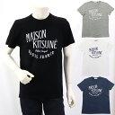 メゾンキツネ MAISON KITSUNE デザインプリントTシャツ AM00100 KJ0008