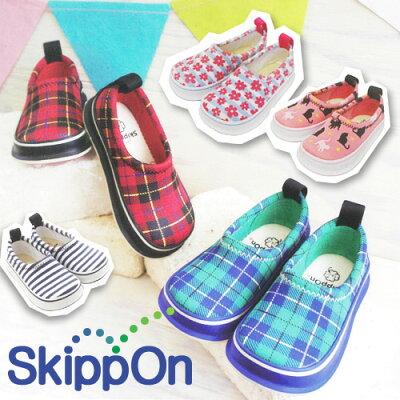 SkippOnスキッポンキッズシューズ子供靴スリッポン【13cm/14cm/15cm/16cm】【あす楽対応】【楽ギフ_包装】