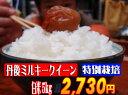 京都丹後ミルキークイーン白米5kg(特別栽培米)