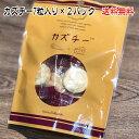 カズチー(7粒入×2パック)