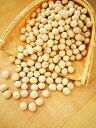 【ポイント2倍】平成27年度産北海道産大豆(大粒トヨコマチ) / 北海道から発送 / 30kg