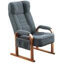 コイズミ リクライニングチェア 楽座/身体に優しい椅子 KSC-954NB ネイビーブルー色