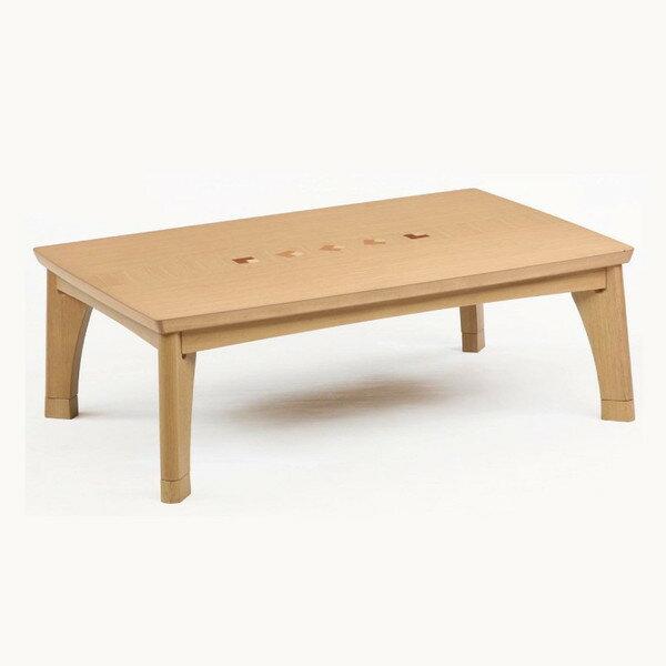 こたつテーブル コタツ モダンこたつ タント120 長方形120幅 L-030 こたつテーブル/コタツ モダンこたつ タント120 長方形120幅 L-030一年中使えるオールシーズンこたつテーブル