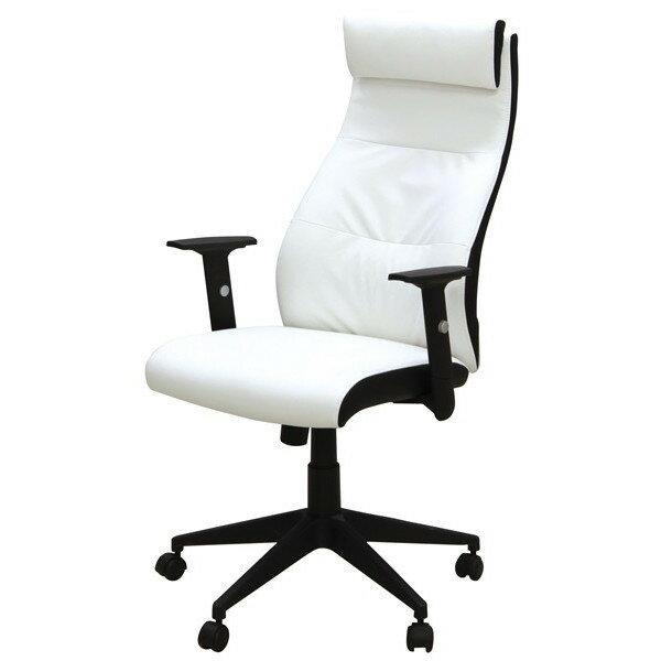 デスクチェア 籐 座卓 肘付きハイバックタイプオフィスチェア 座敷机 CL-400WH ホワイト色:さぬきや 家具とインテリアのお店 快適な新生活応援します