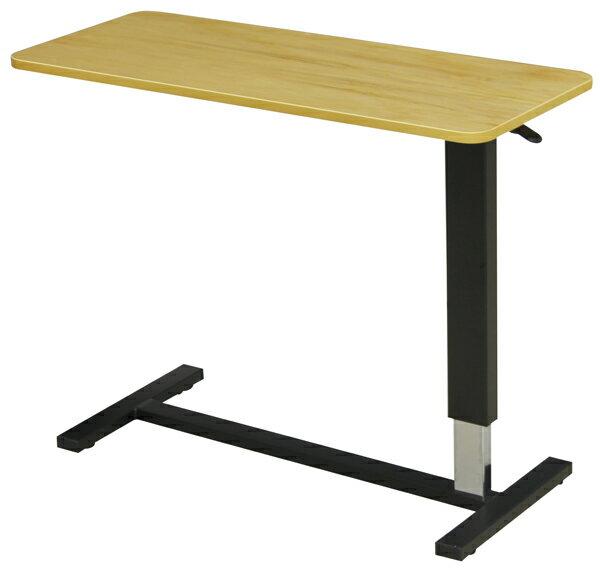 昇降テーブル(ワイドタイプ) テーブル巾98センチ LW-98 LB ライトブラウン 昇降ベッドサイドテーブル 隠しキャスター付最低価格