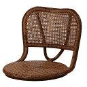 和風座いす 籐椅子 ラタン座椅子 C103HR