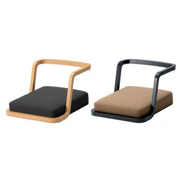 和風座いす 木製曲げ木座椅子 2色対応 完成品 国産品(日本製) 天童木工 送料無料(※北海道、沖縄、島嶼部は送料が必要です。個別お見積となります)《腰楽 腰痛 敬老 ローチェア お買い得セール》