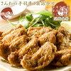 鶏肉のイメージ