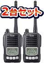 《IC-DPR6×2》【送料無料】5W無線機2台セット(アイコム/業務用簡易無線機)資格不要のハイパワーデジタルトランシーバーがオールインワンパッケージで2台セットに!(ICDPR6)