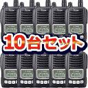 《IC-DPR6×10》【送料無料】5W無線機10台セット(アイコム/業務用簡易無線機)資格不要のハイパワーデジタルトランシーバーがオールインワンパッケージで10台セットに!(ICDPR6)