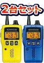 【送料無料】無線機2台セット《UBZ-EA20R×2》(ケンウッド/特定小電力トランシーバー)単3乾電池1本で働く!エネループも使える免許・資格不要の軽量小型トランシーバーを2台セットで販売!(UBZEA20R)
