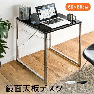パソコンデスク高級感ある光沢天板おしゃれブラック・ホワイト幅60cm×奥行き60cmPCデスク