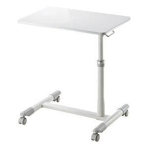 サイドテーブル(ベットサイドデスク・ノートパソコンスタンド・高さ約510〜650mm・ガス圧昇降調整・ホワイト)