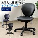 【送料無料】オフィスチェア ロッキング ブラック・ブルー ビニールレザー張り [100-