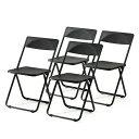 折りたたみ椅子 デザインチェア 1脚 おしゃれ SLIM ダイニングチェア フォールディングチェア スタッキングチェア SLIM オフィスチェア 椅子[150-SNCH0061]