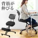 バランスチェア 背筋が伸びる ガス圧昇降 大人用 腰痛対策 背もたれ キャスター付き ブラック オフィスチェア 椅子 姿勢 腰 背中が伸びる プロポーション 姿勢が良くなる 姿勢矯正 バランススツール