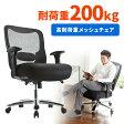 【送料無料】メッシュチェア ネットチェア 耐荷重200kg ロッキング キャスター ランバーサポート 肘付 オフィスチェア 椅子 [150-SNCM001]【サンワダイレクト限定品】