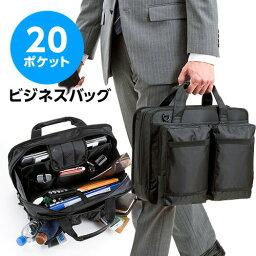 ビジネスバッグ 14インチワイド 大容量 20ポケット A4書類収納可 通勤 出張 メンズ <strong>パソコンバッグ</strong> ビジネスバック PCバッグ マルチビジネスバッグ ブリーフケース ショルダーベルト付き キャリーサポーター付き ギフト プレゼント
