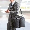 3WAYビジネスバッグ 15.6インチワイド 耐水素材 大容...