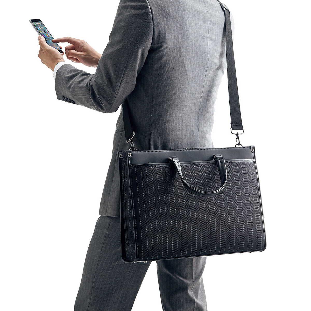 【送料無料】2WAYビジネスバッグ 軽量 スリムなのに大容量 手提げ・ショルダーの2WAY 15.6インチ A4書類収納可 メンズ パソコンバッグ ビジネスバック [200-BAG067]【サンワダイレクト限定品】 -