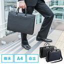 ビジネスバッグ メンズ 2WAY 就活 通勤 スリムなのに大容量 ショルダーベルト A4 表面撥水加工 13.3インチ レディース パソコンバッグ ビジネスバック PCバッグ ブリーフケース